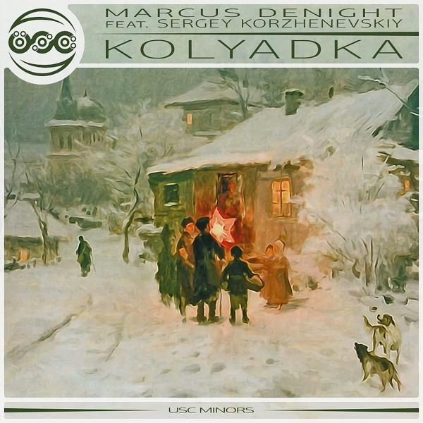 Музыка от Marcus DeNight в формате mp3