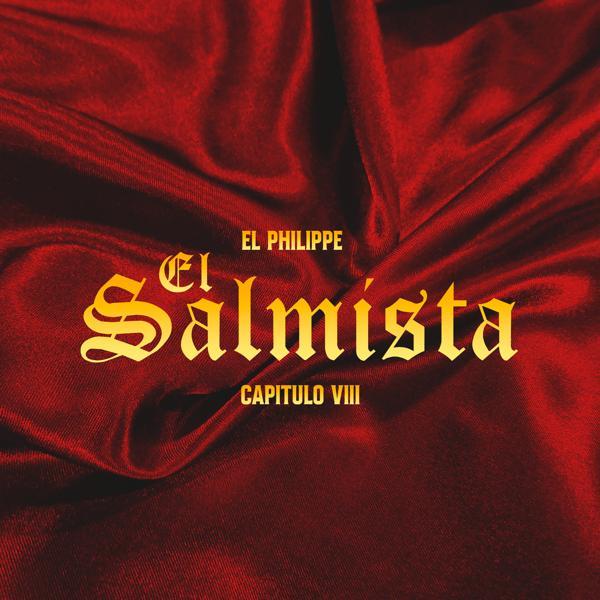 Музыка от El Philippe в формате mp3