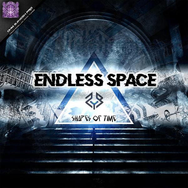 Музыка от Endless Space в формате mp3