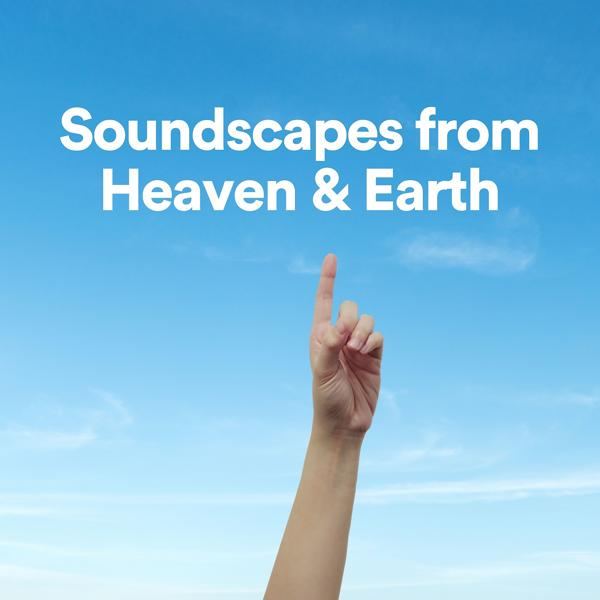 Музыка от Epic Soundscapes в формате mp3