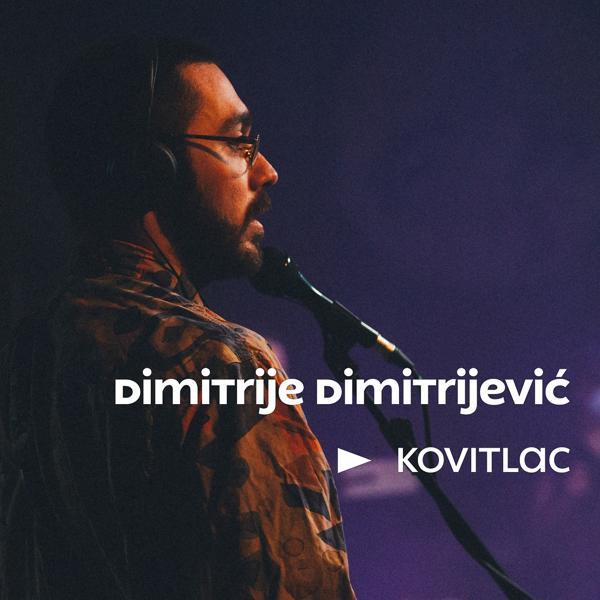 Музыка от Dimitrije Dimitrijević в формате mp3
