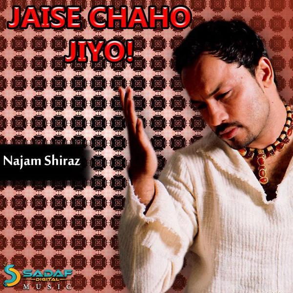 Музыка от Najam Shiraz в формате mp3