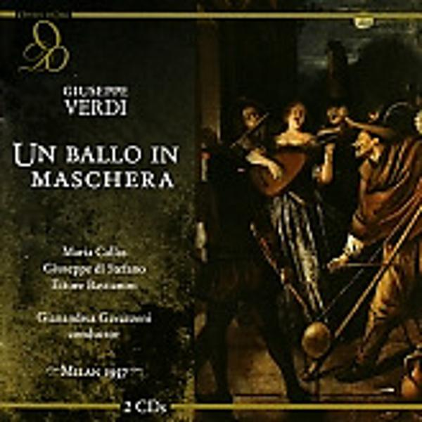 Музыка от Orchestra del Teatro alla Scala di Milano в формате mp3