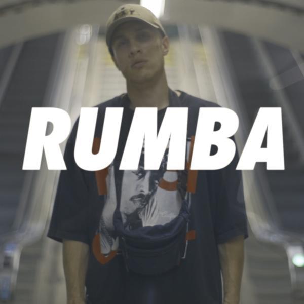 Альбом: Rumba