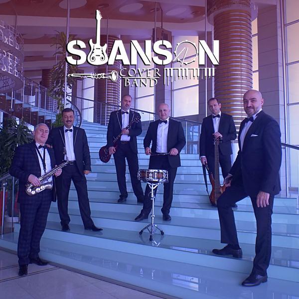 Альбом: Shanson Cover Band