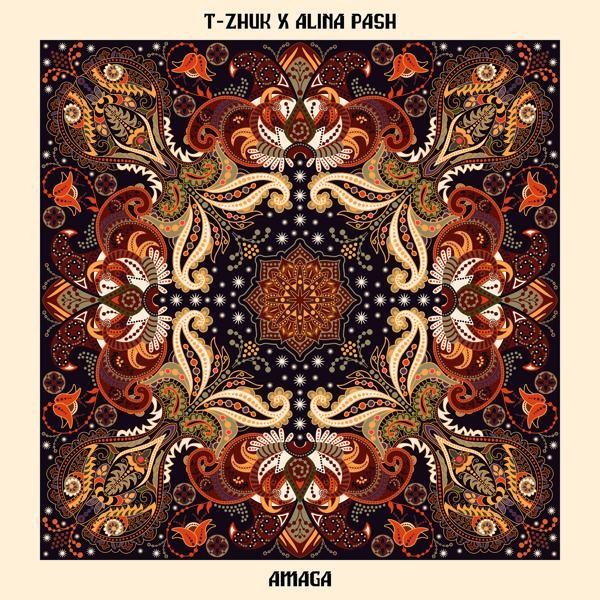 Альбом: Amaga