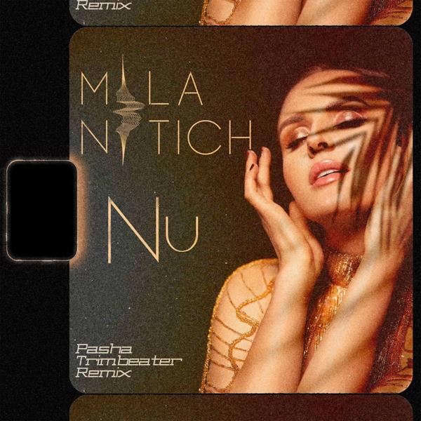 Альбом: Nu