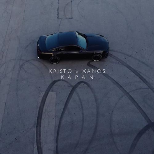 Kristo, Xanos - Капан  (2020)