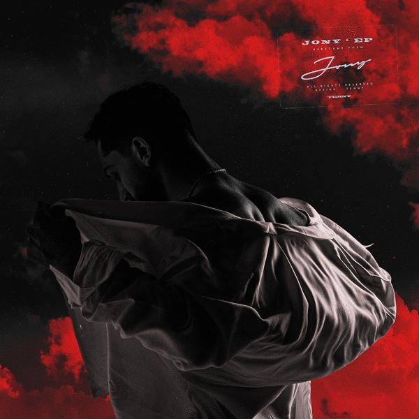 Альбом: Небесные розы