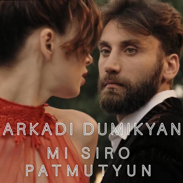 Альбом: Mi siro patmutyun