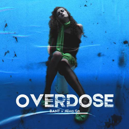 BANT, Лёша Gs - Overdose  (2020)