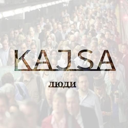 Kajsa - Солнце  (2019)