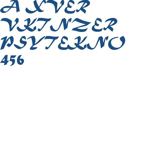 Альбом: PSYTEKNO SX456