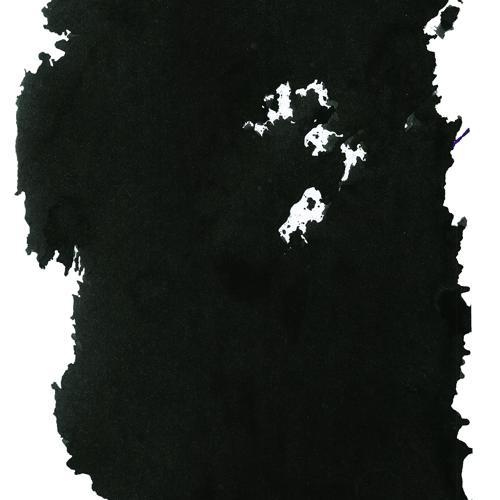 масло черного тмина - oh no  (2020)