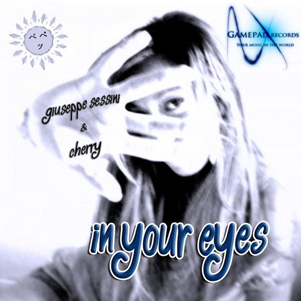 Альбом: In Your Eyes