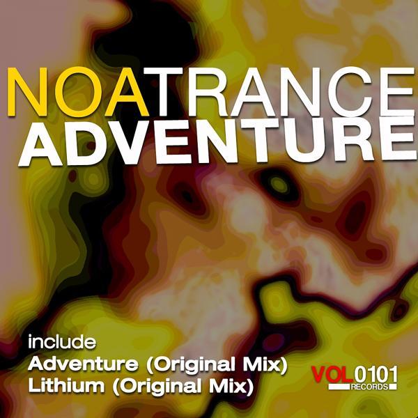 Альбом: Adventure