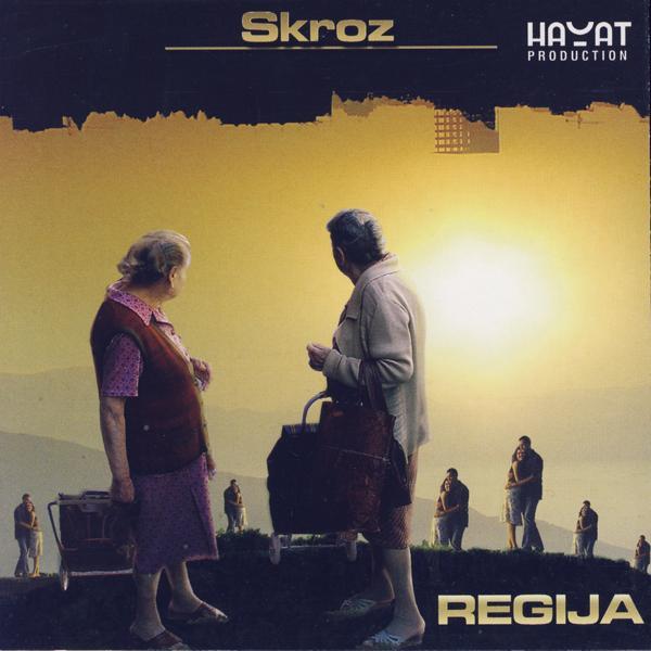 Альбом: Regija