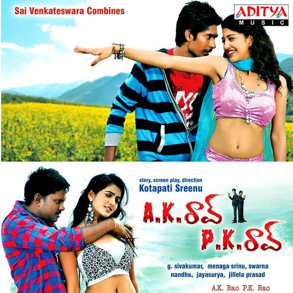 Альбом: A. K. Rao P. K. Rao (Original Motion Picture Soundtrack)