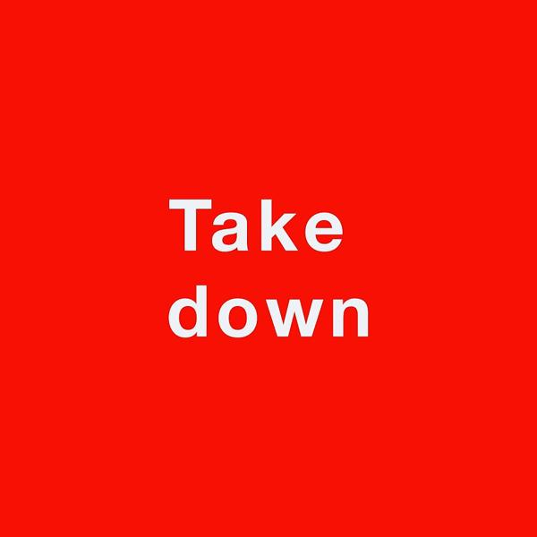 Альбом: Moan