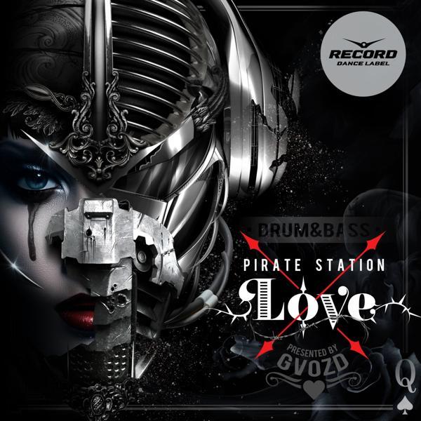 Альбом: Pirate Station Love