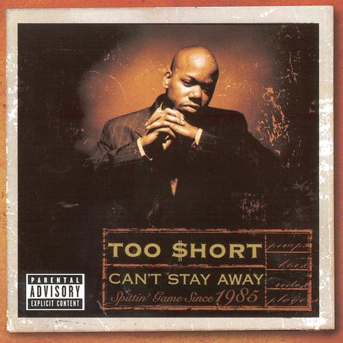 Too $hort, Jay-Z, Jermaine Dupri - Here We Go  (1999)