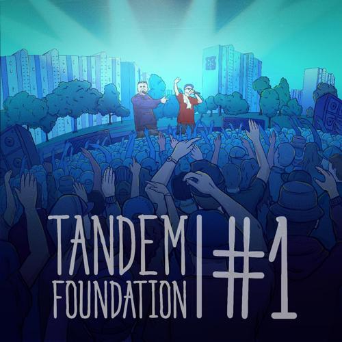 Tandem Foundation - Ёпты (feat. Staisha)  (2015)
