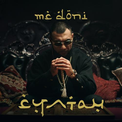 Mc Doni - Султан  (2015)