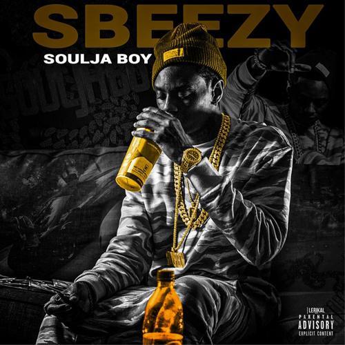 Soulja Boy - One More Time (feat. Hoodrich Pablo Juan)  (2015)