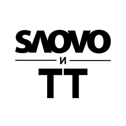 Словетский, Tony Tonite - Мой дом  (2017)