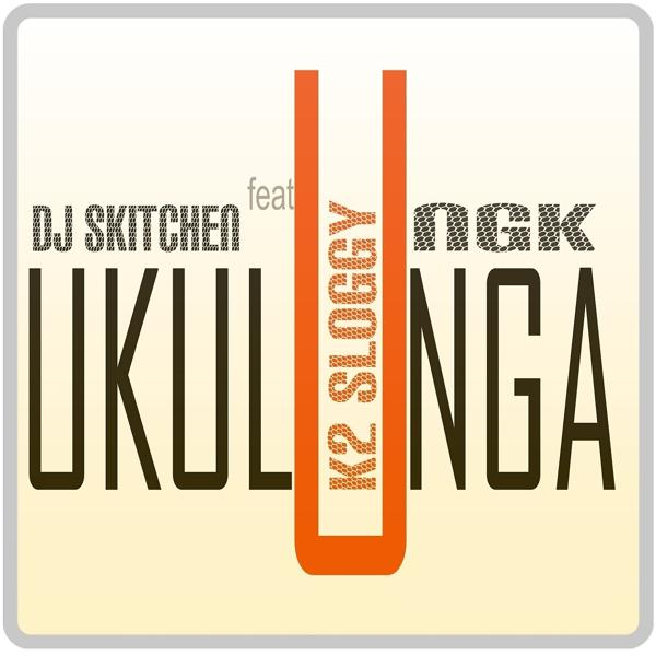 Альбом: Ukulunga