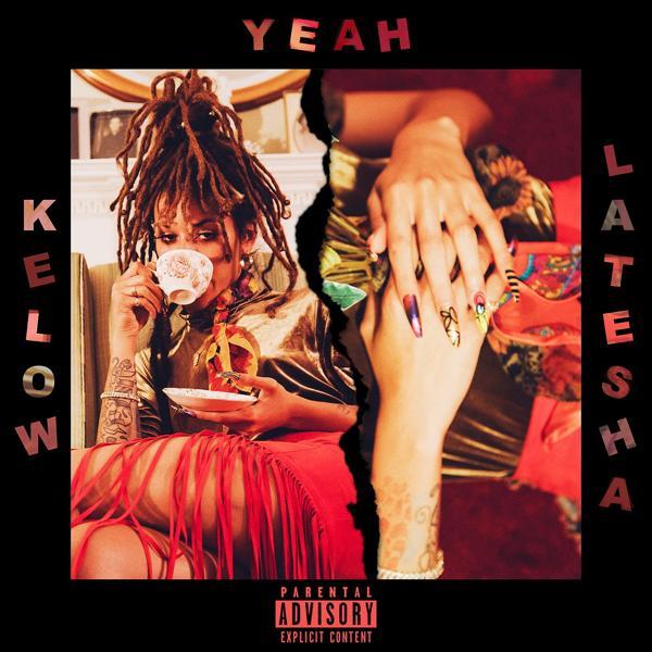 Альбом: Yeah