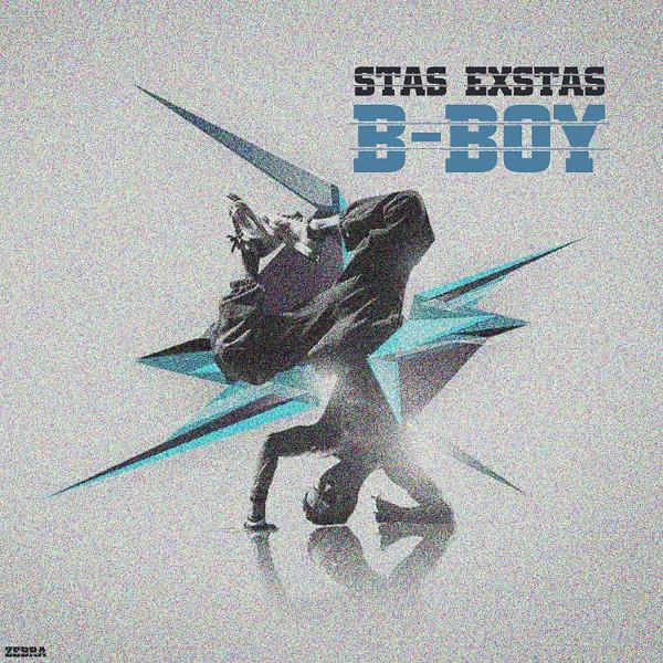 Альбом: B-Boy