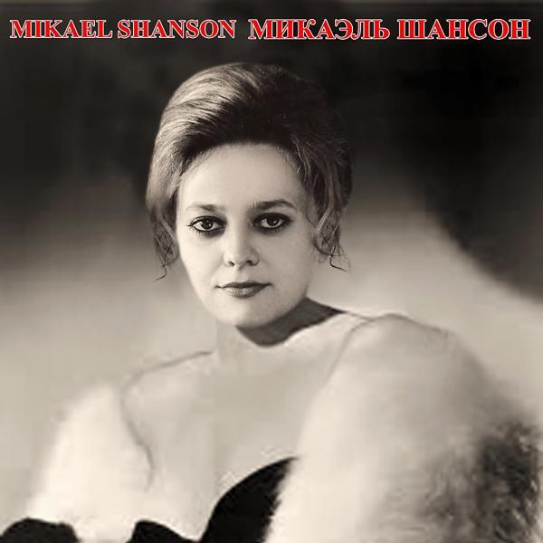 Альбом: Madam