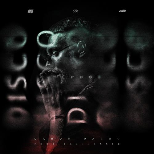 Darom Dabro, Зомб, ChipaChip - Я хочу (feat. Зомб & ChipaChip)  (2017)