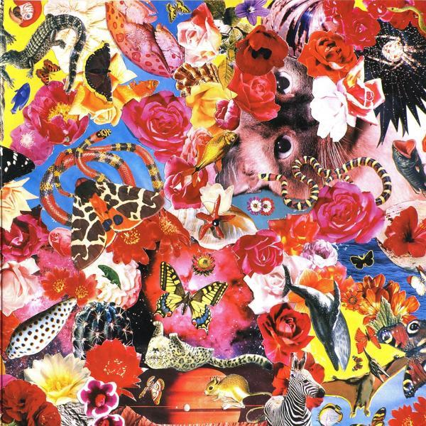 Альбом: Прыг-скок