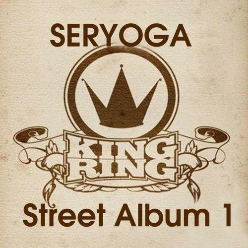 Серёга, KingSD, Jeyz, Inspectah Deck, Vega - W.A.R.  (2016)