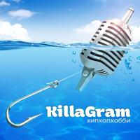 KillaGram - Дура