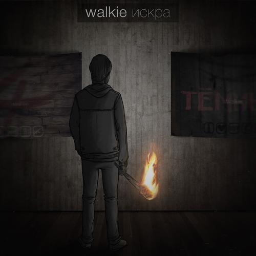 Walkie, .Otrix, Хасан - 4. клевер  (2015)