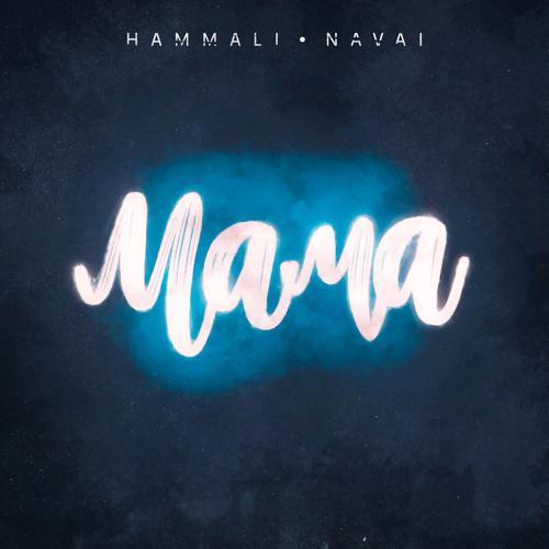 HammAli & Navai - Мама  (2018)