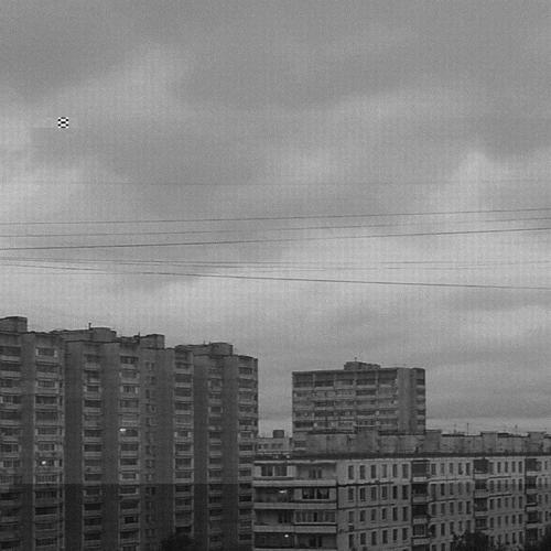 Кровосток - Наёк ёк  (2016)