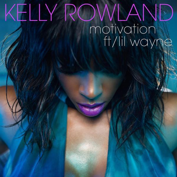 Альбом: Motivation