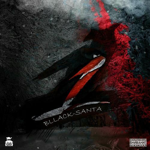 bllack-santa & DJ Lega - Рэп Завод (Original Mix)  (2019)