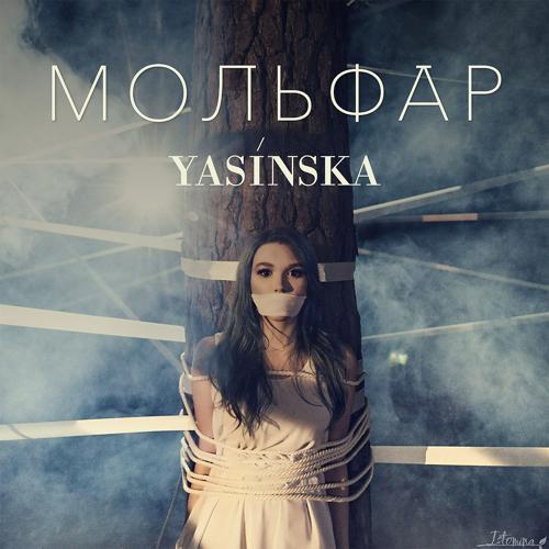 YASINSKA - Мольфар  (2019)