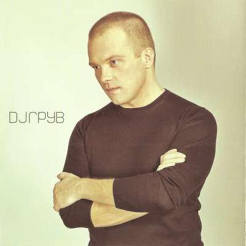 DJ Groove - Poison 2008 (Drunk Mix)  (2008)