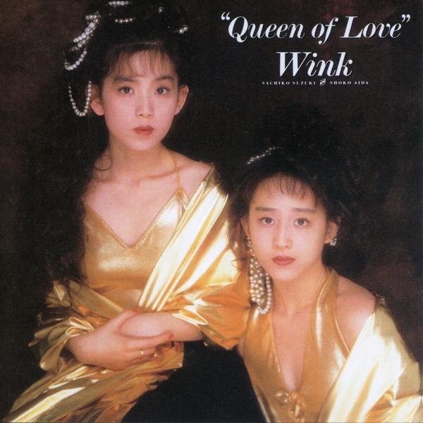 Альбом: Queen of Love (Remastered 2013)