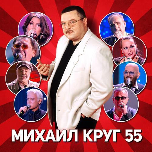 Ирина Дубцова - Я люблю тебя, когда ты далеко  (2019)