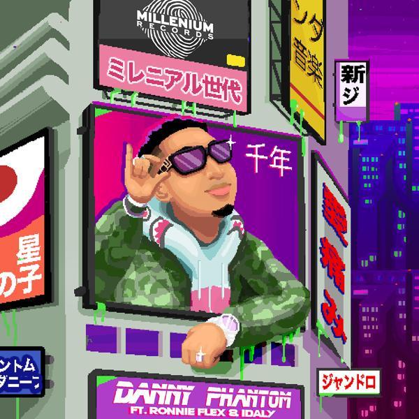 Альбом: Danny Phantom